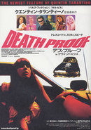 Deathproof_2