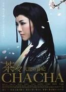 Chacha_2