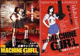 Machinegirl1