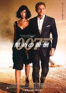 007nagusameno