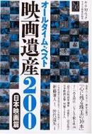 Best200_2