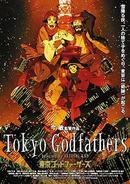 Tokyogodfarthers