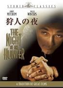 Nightofthehunter_2