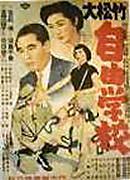 Jiyuugakkou1