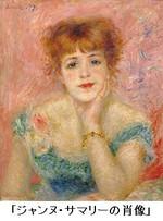 Renoirsamary