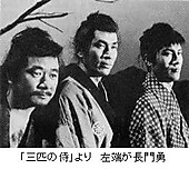 Sannbikinosamurai_2