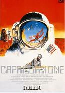 Capricon1