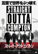 Straightouttacompton