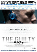 The_guilty