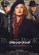 Blackbook_2