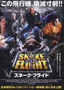 Snakeflight