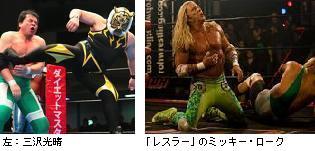 Wrestler2_2
