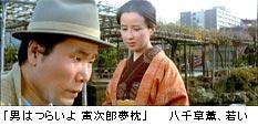 Yumemakura1