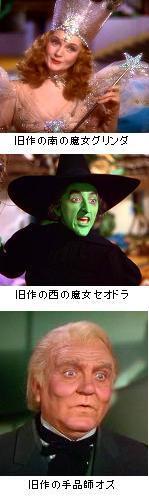 Oz1_2