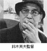 Suzukihideo_2