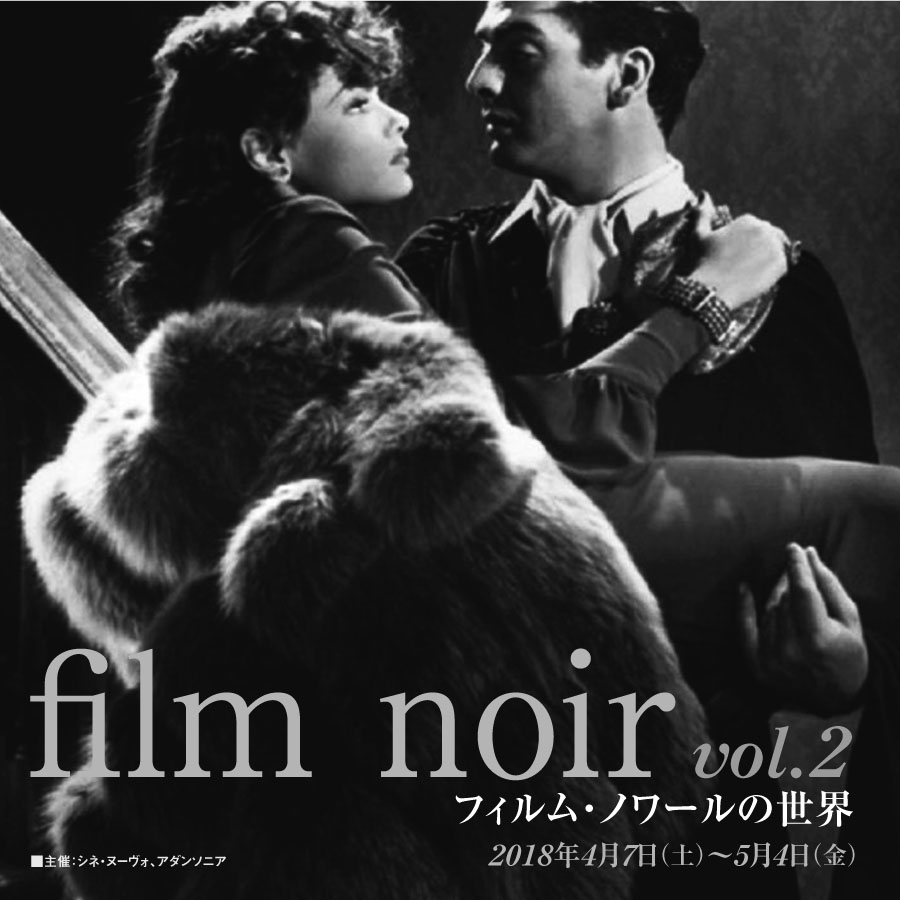 Filmnoir2