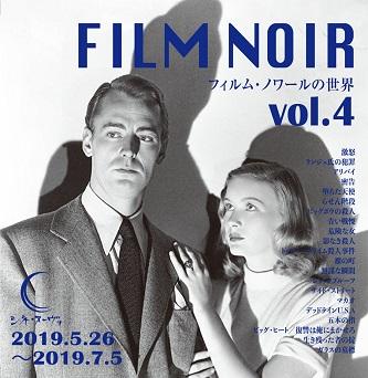Filmnoirvol42