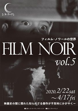 Filmnoirvol5