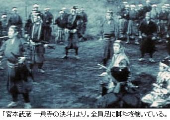 Ichijoujino-kettou1