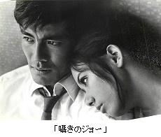 Sasayakinojoe3