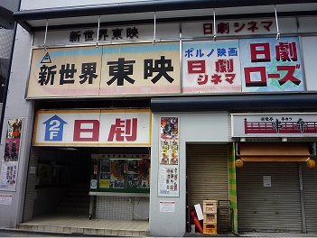 Shinsekai1