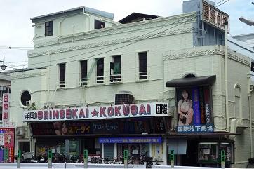 Shinsekai2