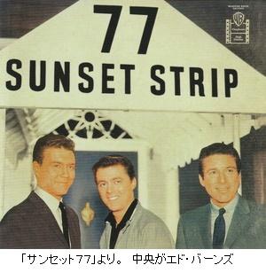 Sunset77